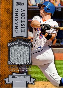 David Wright Game Worn Jersey Card