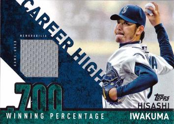 Hisashi Iwakuma Game Worn Jersey Card