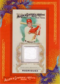 Ivan Rodriguez Game Worn Jersey Card