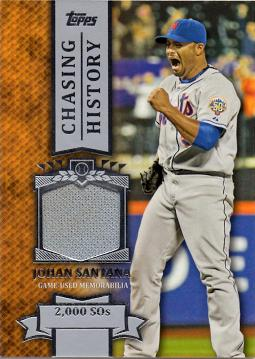 Johan Santana Game Worn Jersey Card