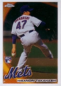 2010 Topps Chrome Hisanori Takahashi Rookie Card