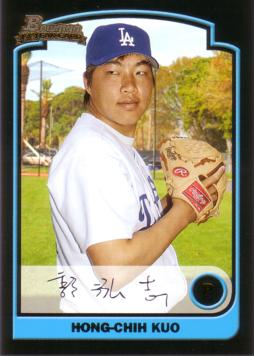 2003 Bowman Draft Picks Hong Chih Kuo Rookie Card