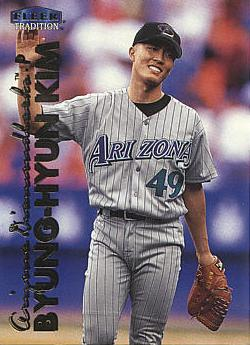 1999 Fleer Update Byung-Hyun Kim rookie card