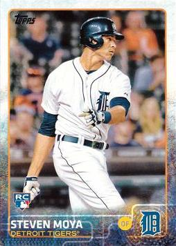 Steven Moya Rookie Card