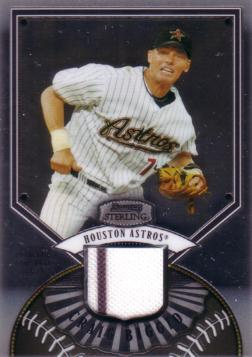 Craig Biggio Game Worn Jersey Card